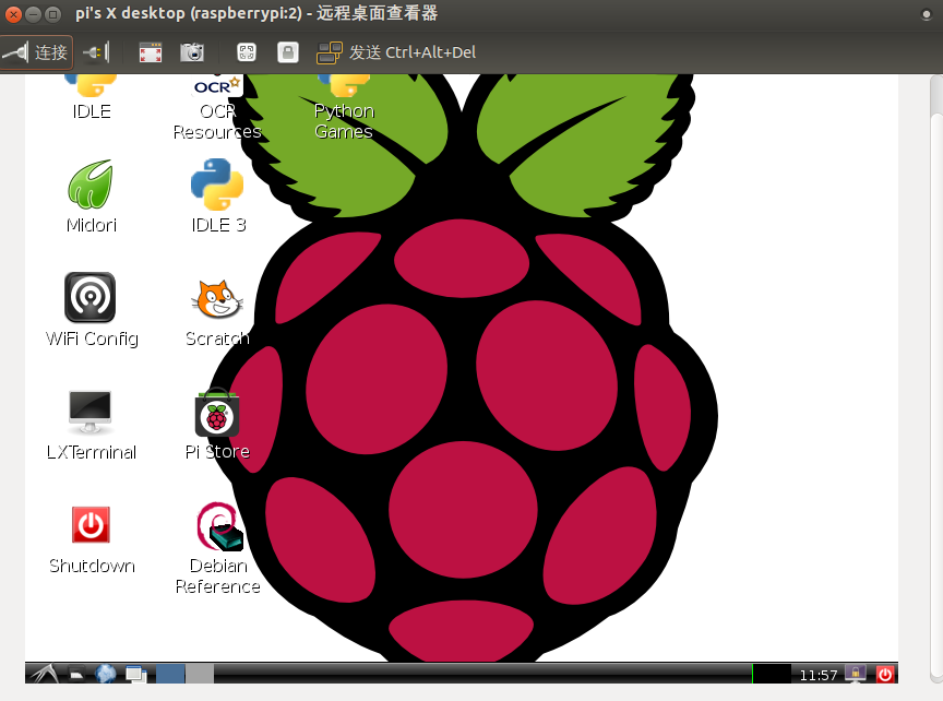 raspberry_vnc_ubuntu_enter