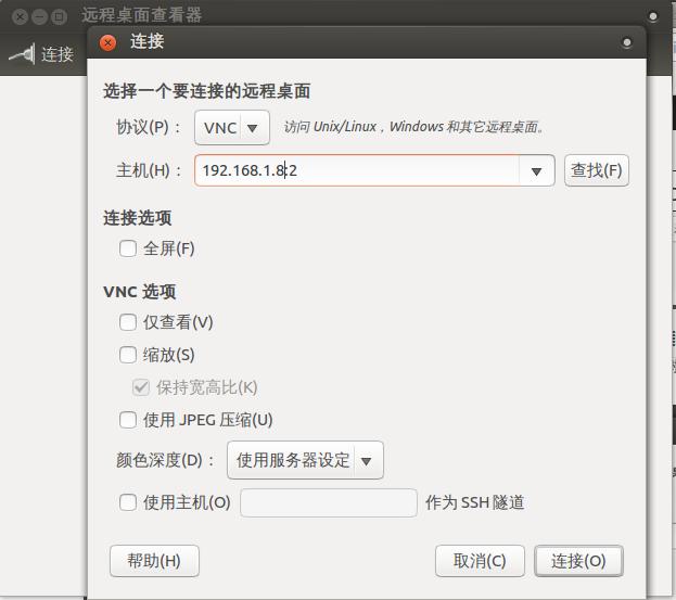 raspberry_vnc_ubuntu